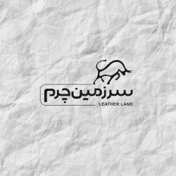 صفحه اینستاگرام فروشگاه بزرگ سرزمین چرم