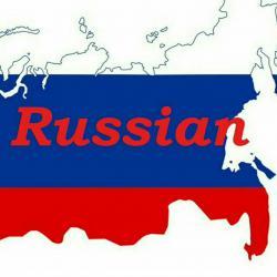 کانال ایتا آموزش زبان روسی