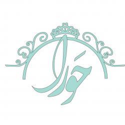 صفحه اینستاگرام روسری و شال حَورا