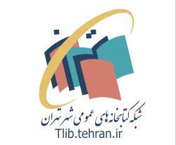 کانال روبیکا مدیریت کتابخانه ها