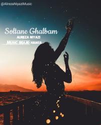 کانال روبیکا Alireza Niyazi Music