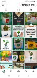صفحه اینستاگرام گلدان های دانژه
