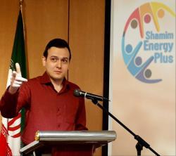صفحه اینستاگرام Shamim.energy.plus