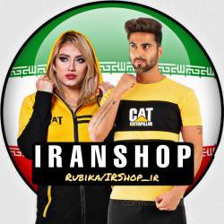 صفحه اینستاگرام فروشگاه ایران شاپ