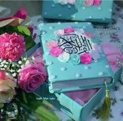 کانال ایتا شکوفه های بهشتی