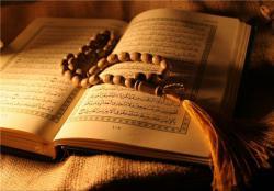 کانال ایتا موسسه قرآنی حفیظ