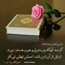 کانال ایتا مفاهیم قرآن،کوتاه و