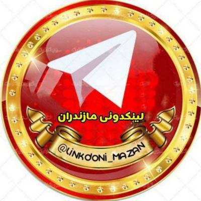 کانال آی گپ لینکدونی مازندران