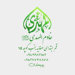 کانال ایتا طلاب خادم المهدی عج
