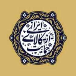 کانال سروشساخت ایران