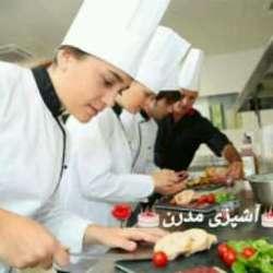 کانال سروشآشپزی مدرن