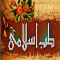 کانال سروشطب اسلامی