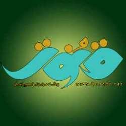 کانال سروشمرکز تخصصی نماز