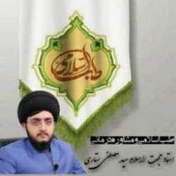 کانال سروش طب اسلامی مشاوره درمانی