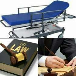 کانال گپ اورژانس حقوقی