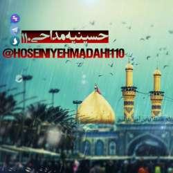 کانال گپ حسینیه مداحی 110