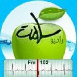 کانال سروش رادیو سلامت