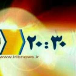 کانال سروش خبرنامه 2030