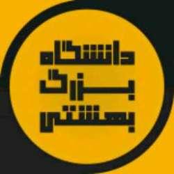 کانال سروش رسانه بهشتی