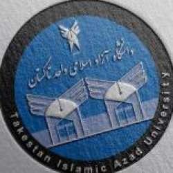 کانال سروشدانشگاه آزاد تاکستان