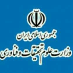 کانال سروش وزارت علوم تحقیقات فناوری