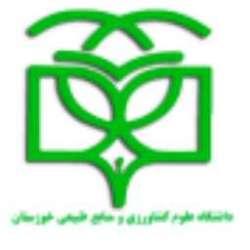 کانال سروش دانشگاه علوم کشاورزی خوزستان
