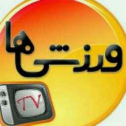 کانال سروش ورزشی هاTV