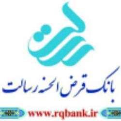 کانال سروش بانک رسالت