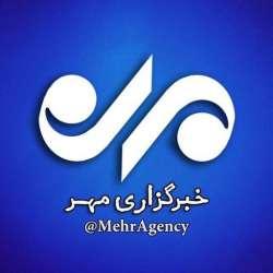 کانال گپ کانال خبرگزاری مهر