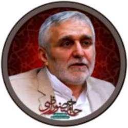 کانال سروش حاج منصور ارضی