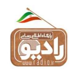 کانال سروشپایگاه اطلاع رسانی رادیو