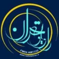 کانال سروش رادیو تهران صدای پایتخت