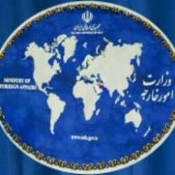 کانال سروش وزارت امور خارجه