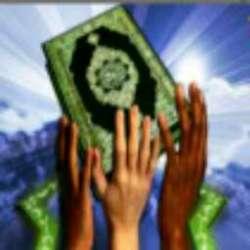 کانال سروش ترجمه قرآن برای همه