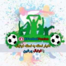 کانال سروش فوتبال ایران