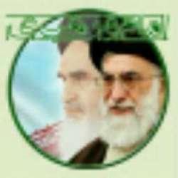 کانال سروش امام و رهبری