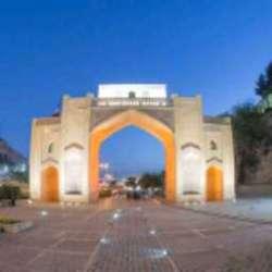 کانال سروشدیار فرهنگ و هنر اسلامی