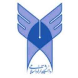 کانال سروش دانشگاه آزاد اسلامی
