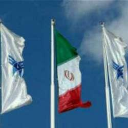 کانال سروش دانشگاه آزاد همدان
