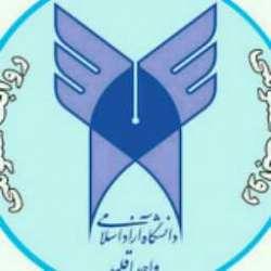 کانال سروش دانشگاه آزاد اقلید