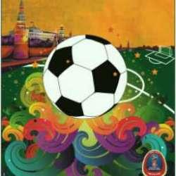 کانال سروش دنیای فوتبال