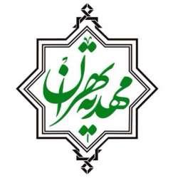 کانال سروش مهدیه تهران