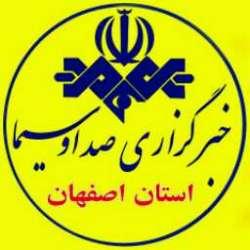 کانال سروش صداو سیما اصفهان