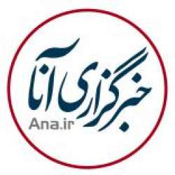 کانال سروش خبرگزاری آنا