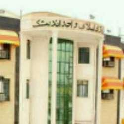 کانال سروش دانشگاه آزاد اندیمشک