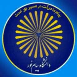 کانال سروش دانشگاه پیام نور فارس