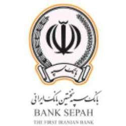کانال سروش بانک سپه