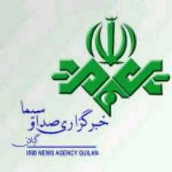 کانال سروش خبرگزاری صداوسیما گیلان