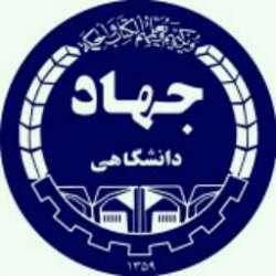 کانال سروش جهاد دانشگاهی
