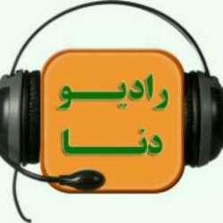 کانال سروش رادیو دنا